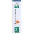 ファクス用インクリボン S-BRタイプ 1本入 [品番]01-0684
