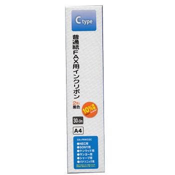ファクス用インクリボン Cタイプ 2本入 [品番]01-1127
