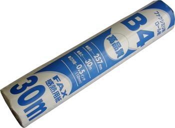 FAX用感熱ロール紙B4 30m [品番]01-1154