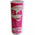 FAX用感熱ロール紙B4 100m [品番]01-1158