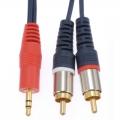 抵抗入 オーディオ接続コード φ3.5ステレオミニプラグ-ピンプラグ×2 1.5m [品番]01-3087