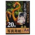 写真用紙 光沢 A4版 20枚入 [品番]01-3255