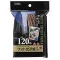 フォト光沢紙 L版 120枚入 [品番]01-3258
