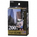 フォト光沢紙 L版 200枚入 [品番]01-3259