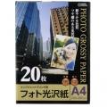 フォト光沢紙 A4版 20枚入 [品番]01-3262