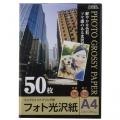 フォト光沢紙 A4版 50枚入 [品番]01-3263