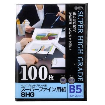 スーパーファイン用紙 B5 100枚入 [品番]01-3267
