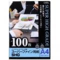 スーパーファイン用紙 A4 100枚 [品番]01-3268