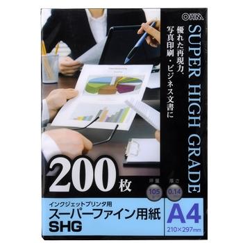 スーパーファイン用紙 A4 200枚入 [品番]01-3269