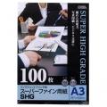 スーパーファイン用紙 A3 100枚入 [品番]01-3271