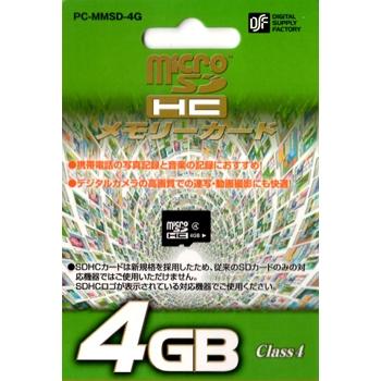 マイクロSDHCメモリー4GB [品番]01-3338