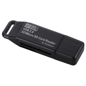 33in1マイクロSD+SD用リーダー ブラック [品番]01-3526