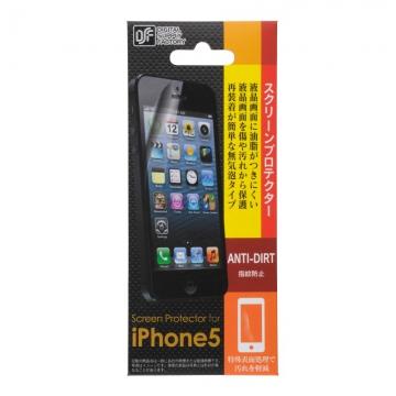 iPhone5用 プロテクトフィルム 指紋防止 [品番]01-3639
