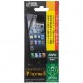 iPhone5用 プロテクトフィルム 4WAY [品番]01-3641