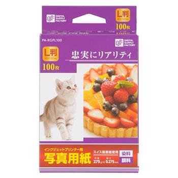 インクジェットプリンター用 写真用紙 L判 100枚 [品番]01-3651