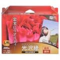 インクジェットプリンター用 光沢紙 L判 300枚 [品番]01-3661