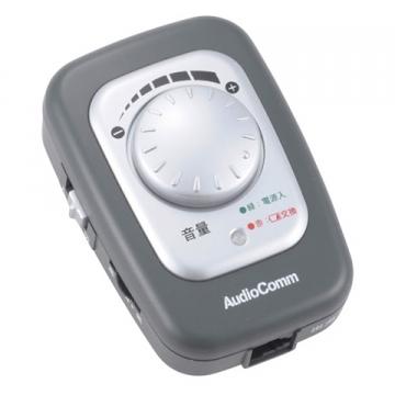 AudioComm 電話受話音量コントローラー [品番]03-1740