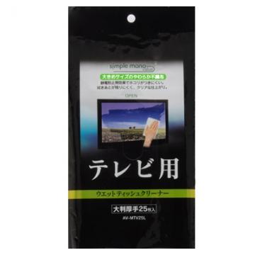 テレビ用 大判厚手画面クリーナー [品番]03-6120