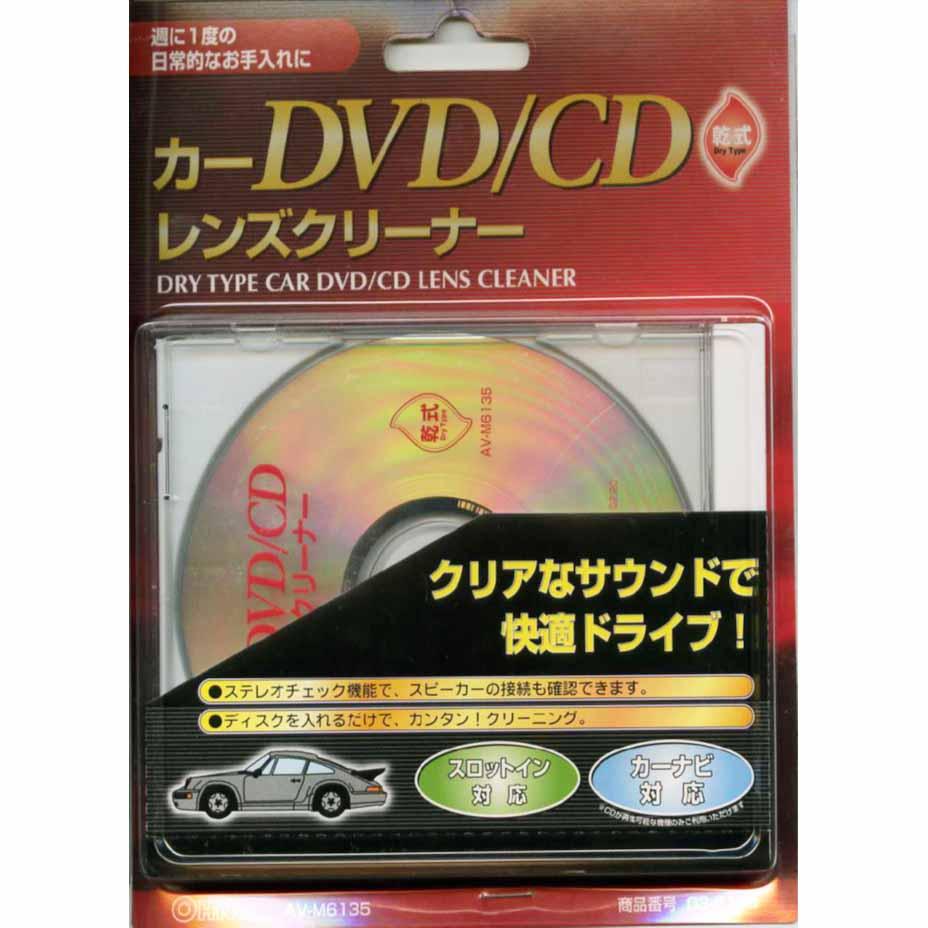 クリーニング cd ブルーレイ/CD/DVDレンズクリーナーのおすすめ人気ランキング12選【キレイにクリーニング!】