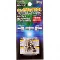 中継コネクター 4Cセット [品番]04-3718