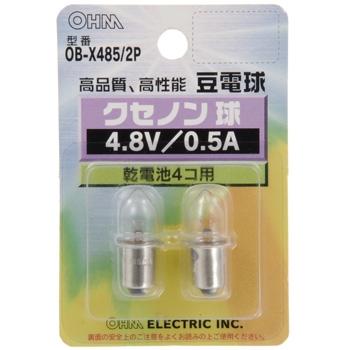 クセノン豆電球 4.8V/0.5A [品番]04-6423
