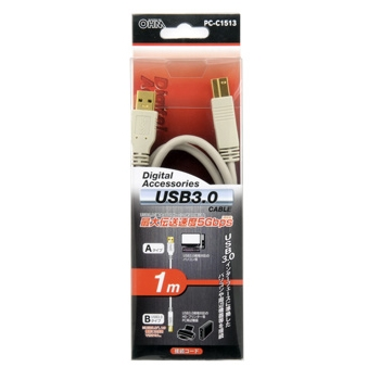 USB3.0ケーブル 1m 白 [品番]05-1513