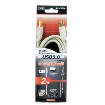 USB3.0ケーブル 2m 白 [品番]05-1514