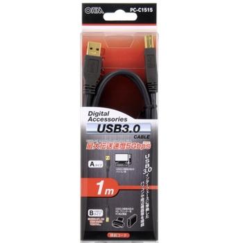 USB3.0ケーブル 1m 黒 [品番]05-1515