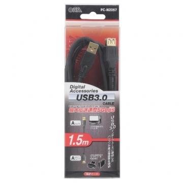 USB3.0延長ケーブル黒 1.5m [品番]05-2057