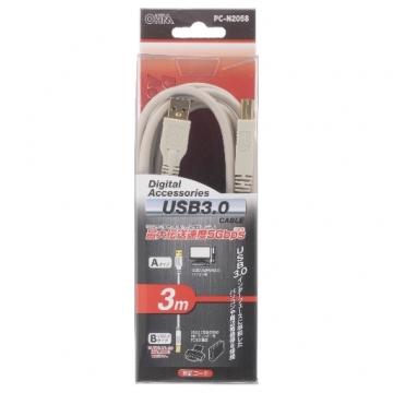 USB3.0ケーブル白 3m [品番]05-2058