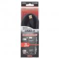 USB3.0ケーブル黒 3m [品番]05-2059