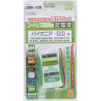 コードレス電話機用充電池 パイオニア/日立 [品番]05-2062
