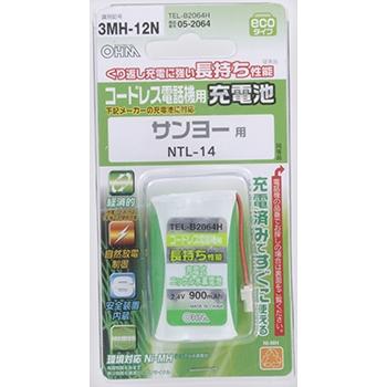 コードレス電話機用充電池 サンヨー NTL-14 [品番]05-2064