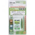 コードレス電話機用充電池 NTT/シャープ [品番]05-2070