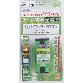 コードレス電話機用充電池 パナソニック/NTT [品番]05-2073