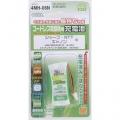 コードレス電話機用充電池 シャープ/NTT/キヤノン [品番]05-2074