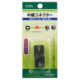 中継コネクター 6極4芯(NTT仕様)/6極2芯兼用 [品番]05-2572