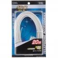 ベル線 6極2芯専用 20m 白 [品番]05-3031