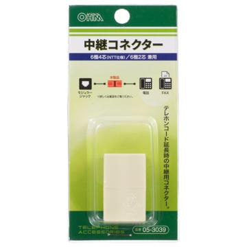 中継コネクター 6極4芯(NTT仕様)/6極2芯兼用 [品番]05-3039