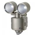 LEDセンサーライト 6W/400lm 2灯 [品番]07-2049