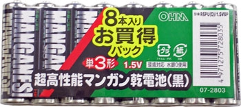 OHM マンガン 黒 単3形 8本パック [品番]07-2803