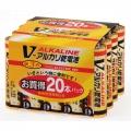 アルカリ乾電池 Vシリーズ 単3形×20本パック [品番]07-2836