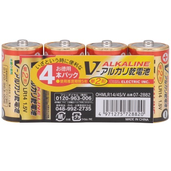 アルカリ乾電池 Vシリーズ 単2形×4本パック [品番]07-2882