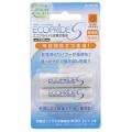 充電式電池 エコプライドS 単3形×2本入 [品番]07-7628