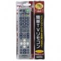 簡単TVリモコン シャープ [品番]07-7916