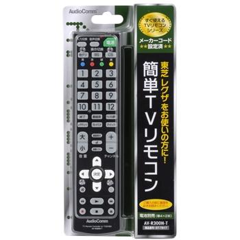 簡単TVリモコン 東芝 [品番]07-7917