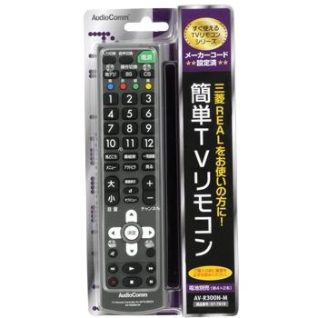 簡単TVリモコン 三菱 [品番]07-7919
