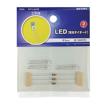 LED 発光ダイオード 工作用 φ3mm 白 3個入 [品番]00-1701