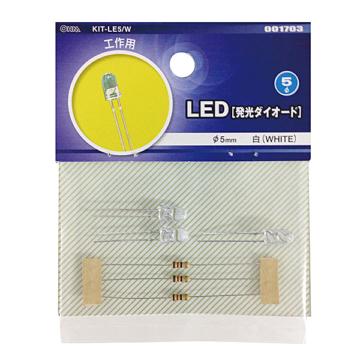 LED 発光ダイオード 工作用 φ5mm 白 3個入 [品番]00-1703