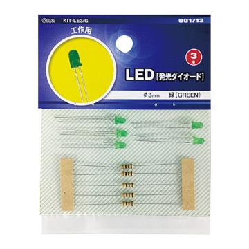 LED 発光ダイオード 工作用 φ3mm 緑 5個入 [品番]00-1713